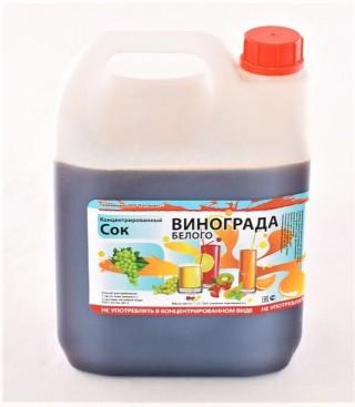 Сок концентрированный белый виноград 5кг