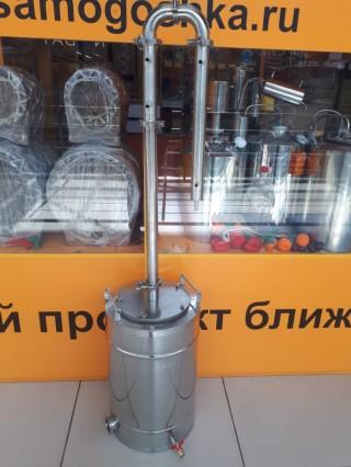 Самогонный аппарат «Сильвер PRO» (40 л.)