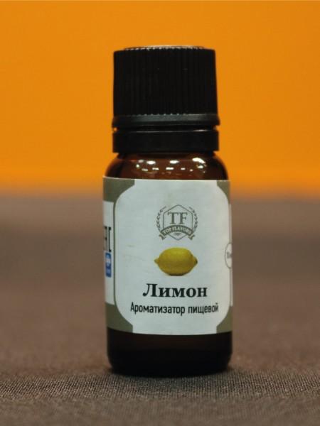 Ароматизатор «Лимон»
