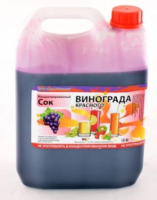 Сок концентрированный красный виноград 5кг