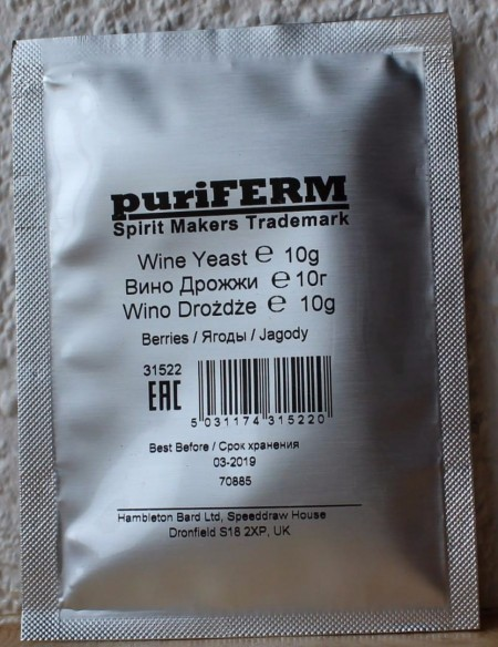 Дрожжи PuriFerm «Ягоды» Yeast